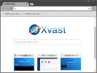 New Xvast browser